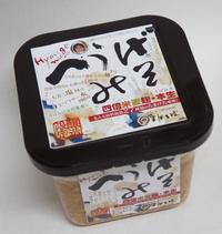 5.へうげ味噌.JPG