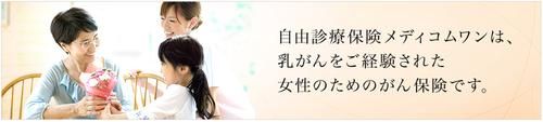 20210318セコム損保齋藤様.png