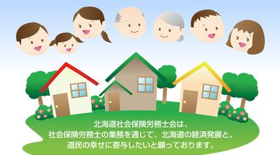20210401新堀様.png