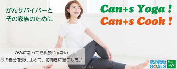 20210722ジャパンカインドネス協会.png