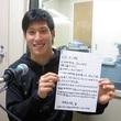 小山内貴哉選手 2013年5月10日放送分 収録風景5