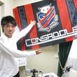 神田夢実選手 2013年6月28日放送分 収録風景7