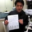 三上陽輔選手 2013年9月27日放送分 収録風景8