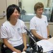 永坂勇人選手と中原彰吾選手 2013年11月8日放送分 収録風景2