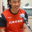 増川隆洋選手 5月12日放送分 収録風景2