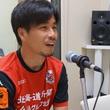 早坂良太選手 8月25日放送分 収録風景2