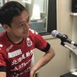 田中雄大選手 7月27日放送分 収録風景2