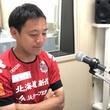 田中雄大選手 7月27日放送分 収録風景3