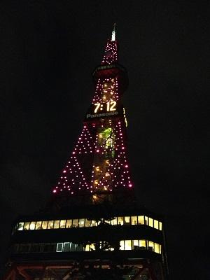 テレビ塔WEB.jpg