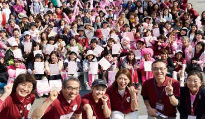 20201217乳房健康研究会.png
