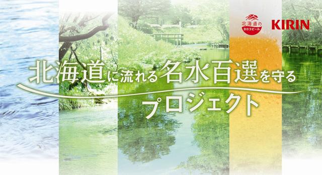 KIRIN7月WEB.jpg
