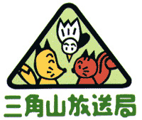 sankakuyama_wo.jpg